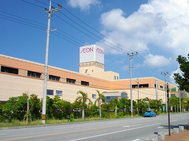 aeon-ryukyu-chatan-in-central-okinawa