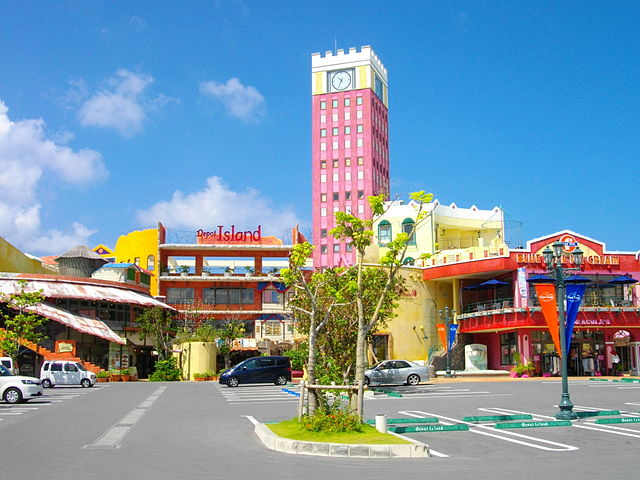 depot-island-in-central-okinawa