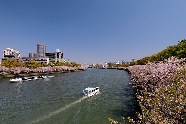 kema-sakuranomiya-park-in-northern-osaka-city
