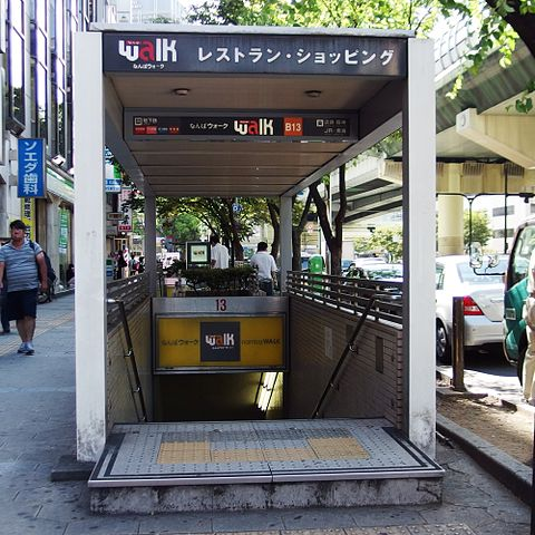 namba-walk-in-southern-osaka-city