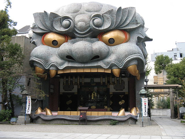 nambayasaka-shrine-in-southern-osaka-city