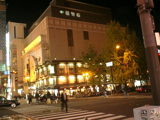 osaka-shochikuza-in-central-osaka-city