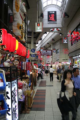 sennichimae-doguyasuji-shopping-district-in-southern-osaka-city