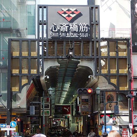 shinsaibashi-suji-in-central-osaka-city
