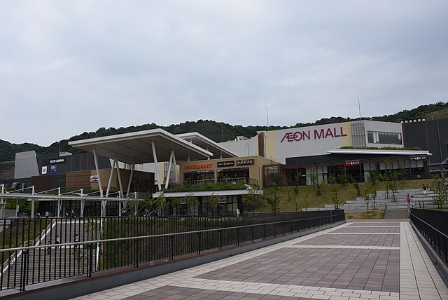 aeon-mall-wakayama-in-wakayama-city-surroundings