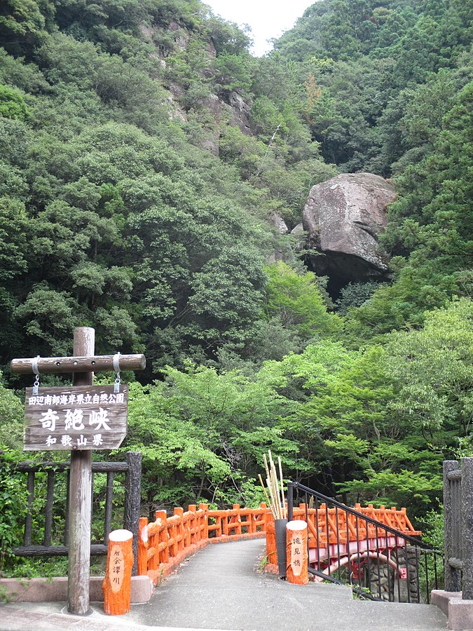 kizekkyo-gorge-in-nanki-shirahama