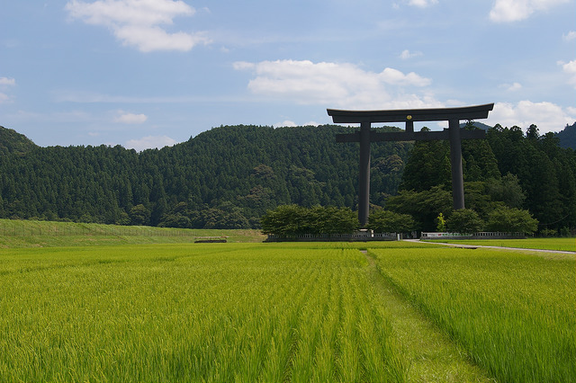 oyunohara-in-kumano-kodo-pilgrimage-routes